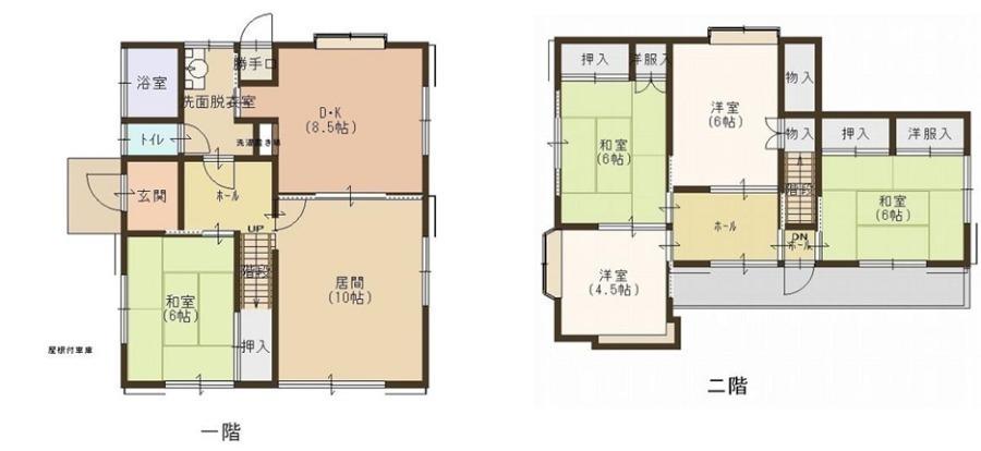 """間取図/区画図:ステイホームの新しい形、同じ屋根の下で何と""""遠距離恋愛""""が出来る家。試したい方はどうぞ~。"""
